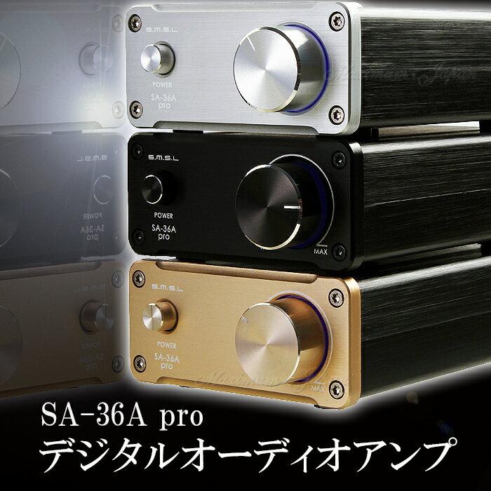 SA-36A pro【SA-36A後継機】デジタルオーディオアンプ S.M.S.L社 20…...:maximum-japan:10000303