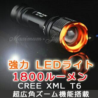 1800 流明 CREE XML T6 LED 光超廣角變焦光 5 模式防水鋁合金體。