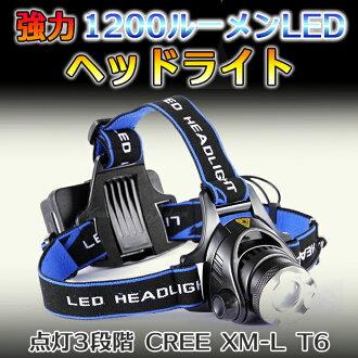 強大的頭燈 CREE XM l T6 上 3,1200年流明 LED 光證明階段滴收取池塘套