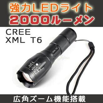 2000 流明 UltraFire E17 CREE XM l T6 LED 光廣角變焦功能點燃 5 模式證明液滴處理