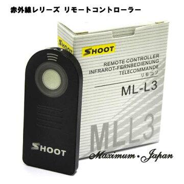 ML-L3