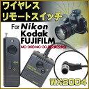 NIKON,Kodak,FUJIFILM用 ワイヤレスリモートスイッチ WX2004MC-36B MC-30 高品質互換品【リモートシャッター・レリーズ500円以上お買い上げでソフトミニケースプレゼント♪】