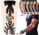 ショッピングタトゥー タトゥースリーブ Aセット TatooSleeve 刺青 入れ墨 アームカバー 左右2本セット A06A00635