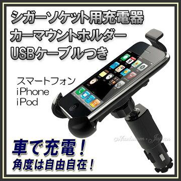 �����������å��ѽ��Ŵ�+�����ޥ���ȥۥ����+USB�����֥륹�ޡ��ȥե���/iPhone/iPod��ӥ塼��ȡ�����̵����