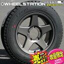 大好評!! ハンコック 175/80R16MUD-WARRIOR ホイール+スタッドレスタイヤ4本セットスズキジムニー専用