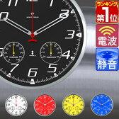 時計 壁掛け 掛け時計 電波時計 壁掛け時計 アルミフレーム サイレントムーブ仕様 連続秒針 スムーズ秒針 湿度計 温度計 単三 乾電池式 おしゃれ 掛時計 かべかけ時計【送料無料】