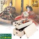 【1年保証】雛人形 ひな人形 収納ケース 桐 国産 キャスタ...