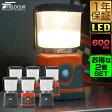 ランタン LED 大型 電池式 明るい 同色2個セット キャンプ アウトドア led ランタン ledライト テント内 卓上用 懐中電灯 防災グッズ 長持ち 安全 キャンプ用品 【送料無料】