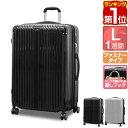 スーツケース L サイズ キャリーケース キャリーバッグ ハードキャリー TSAロック 搭載 4輪 軽量 大型 Lサイズ 高さ 77cm 101〜112L 7日...