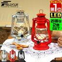 【1年保証】LEDランタン 2個セット ランタン ライト 電...