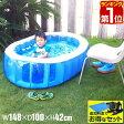 プール ビニールプール オーバルプール 電動ポンプ (空気入れ) AC電源式 中型 水あそび レジャープール ファミリープール 家庭用プール 子供用プール【送料無料】