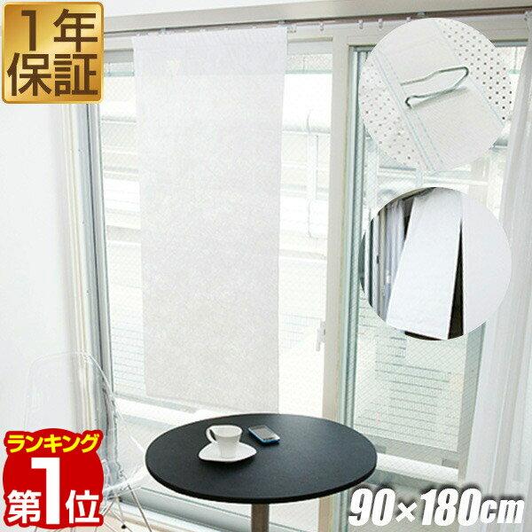 優れた熱反射性の特殊断熱シート ヒートシャットクールシェード 90×180cm 室内用[日…...:maxshare:10055006