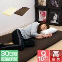 【間違いない品質】【安心の1年保証】高反発マットレス 10cm クイーン 厚さ10cm ベッドに敷い