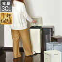 【1年保証】ゴミ箱 ふた付き 30リットル ペダル開閉式 ゴミ箱 縦型 スリム [約]幅27cm x 奥行き27cm x 高さ64cm ダストボックス ばけつ ごみ箱 くず箱 臭い漏れ防止 おしゃれ レトロ かわいい 北欧[送料無料]