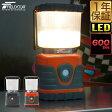 ランタン LED 大型 電池式 明るい キャンプ アウトドア led ランタン ledライト テント内 卓上用 懐中電灯 防災グッズ 長持ち 安全 キャンプ用品【送料無料】