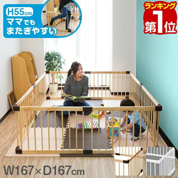 1年保証ベビーサークル木製8枚セットベビーゲージ高さ55cmベビーゲート柵フェンス赤ちゃんお昼寝安全