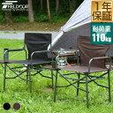 1年保証 アウトドア チェア 軽量 キャンプ 椅子 耐荷重 ...