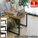 1年保証 サイドテーブル ワイド コの字 テーブル ベッドサ...