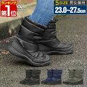 1年保証 スノーブーツ スノーシューズ レディース メンズ ロング ブーツ 長くつ 長靴 キッズ ジ...