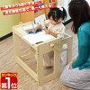 子供用テーブルのイメージ