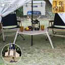 1年保証 アウトドア テーブル ワンポールテント 用 幅 70cm 木製 センターテーブル 折りたたみ 六角形 レジャーテーブル アウトドアテーブル アウトドア キャンプ 折り畳み レジャー ピクニック キャンプ用品 パネルテーブル キャンプテーブル FIELDOOR ★[送料無料]