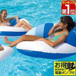 【1年保証】フローティングラウンジ 浮き輪 大人 浮き輪 100cm 電動ポンプ [空気入れ] 浮輪 フロート うきわ フロートボート フロート 浮き輪 フロート マット フローティング ラウンジ チェア[送料無料]