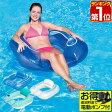 【あす楽】ビーチラウンジ 浮き輪 大人 浮き輪 100cm 浮輪 フロート うきわ フロートボート フロート 浮き輪 フロート マット フローティング ラウンジ チェア 【送料無料】