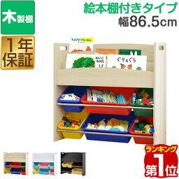 Toyの通販専門店 携帯通販 Com