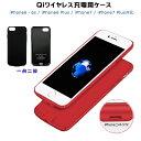 Qiワイヤレス充電ケース レシーバー内蔵 iphone6 i...