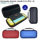 液晶保護フィルム付 Nintendo Switch Liteケース Nintendo Switch Liteハードケース Nintendoキャリングケース 保護カバー Nintendo Mi..