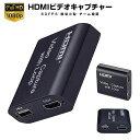 ビデオキャプチャー 軽量小型 USB2.0 HD1080P 60FPS HDMIキャプチャーボード ゲームキャプチャー ゲーム録画 実況 配信 ゲーム録画 PC/..