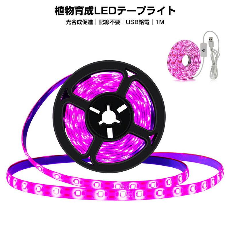 Guotong柔軟な防水LEDライトストリップ