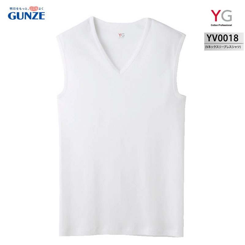 【グンゼ】 YG 「着心地を感じる」インナーCO...の商品画像