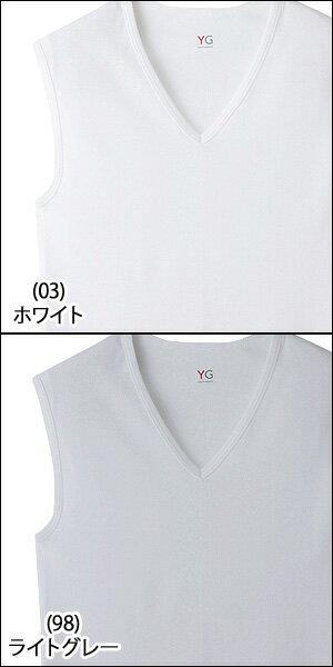 【グンゼ】 YG 「着心地を感じる」インナーC...の紹介画像2