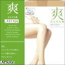 アツギ ASTIGU(アスティーグ) −爽− サラリと爽やかな素材感。夏には夏のストッキング。  パンティストッキング FP5887