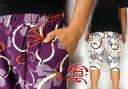 【夏物大セール】定価6372円を30%OFFセール[SALE] 備中倉敷工房倉 瓢箪柄・ヒョウタン柄 リラックス和柄ショートパンツ/日本製/25627