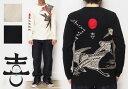 喜人[きじん] 赤月に雁 和柄ロングTシャツ/ロンT/長袖/KJ-41101/送料無料【喜人 和柄ロングTシャツ】