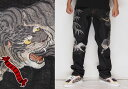 satori[さとり] 虎 刺繍 和柄ジーンズ/デニムパンツ/GDP-505/送料無料【さとり 和柄 ジーンズ】