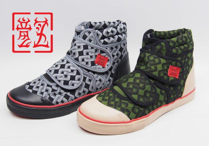 竜図 地下足袋風 吉原縞 和柄スニーカー/靴/1510RZZ09JS【竜図 和柄 スニーカー】