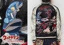 予約販売【8月末から9月中旬頃発送予定】ウルトラマン コラボ バルタン星人 日本地図刺繍 スカジャン/TEN STRIKE[テンストライク]/ULSJ-001/...
