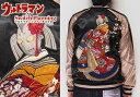 ウルトラマン コラボ ウルトラの母 刺繍 スカジャン/ULSJ-005/送料無料【ウルトラマン スカジャン】
