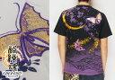 絡繰魂[からくりだましい] 夜紫蝶 刺繍 和柄Tシャツ/半袖/262125/送料無料【蝶が刺繍された絡繰魂の和柄Tシャツ!】