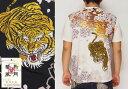 華鳥風月[かちょうふうげつ] 虎 和柄Tシャツ/半袖/362235/送料無料【虎柄のアクセントが効い