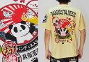 パンディエスタ PANDIESTA パンダ 熊猫酒造 和柄Tシャツ/525207/錦パンダ/送料無料