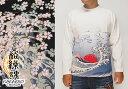 絡繰魂[からくりだましい] 駿河湾の枝桜刺繍 和柄ロングTシャツ/ロンT/長袖/263160/送料無料【荒波と桜が刺繍された絡繰魂の和柄ロングTシャツ!】