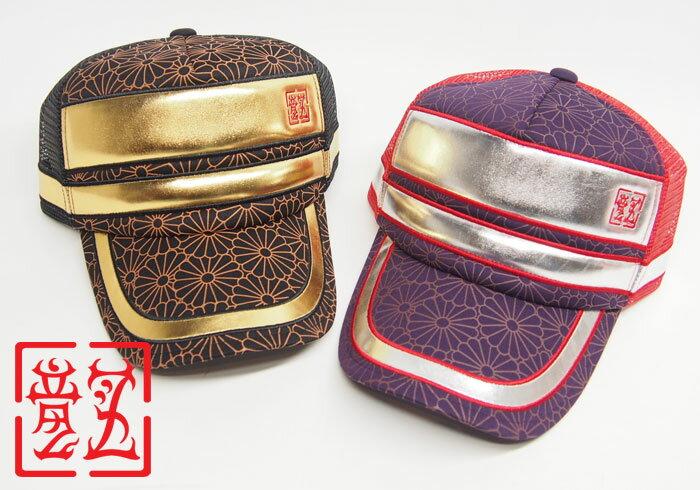 竜図 菊横縦 和柄キャップ/帽子/CAP/141...の商品画像