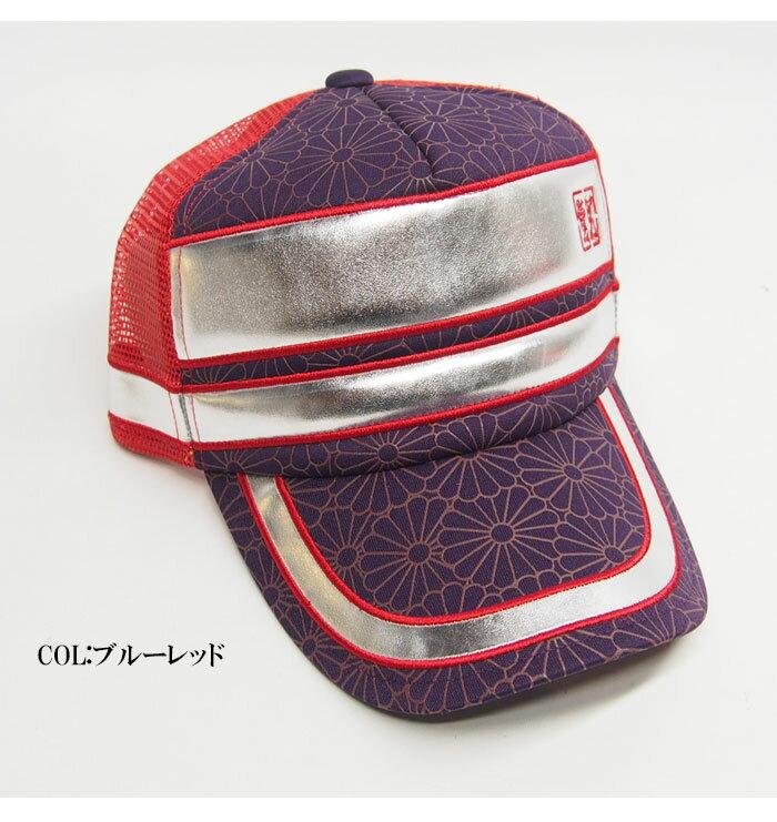 竜図 菊横縦 和柄キャップ/帽子/CAP/14...の紹介画像3