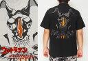 ウルトラマン コラボ バルタン星人 ゼットン刺繍 ボーリングシャツ/TEN STRIKE[テンストライク]/半袖/ULBS-002/送料無料【ゼットンをデザインしたボーリングシャツ!】