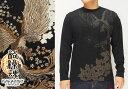 絡繰魂[からくりだましい] 鳳凰刺繍 和柄ロングTシャツ/ロンT/長袖/264553/送料無料【絡繰魂の和柄ロングTシャツ!】