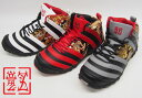 竜図 蛇腹 金襴&PUレザー 和柄スニーカー/靴/1610FSZ01HS/送料無料【竜図の和柄スニーカー!】